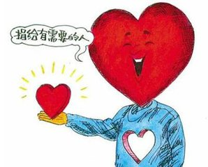二审会议红十字会负责器官捐献起争议飞华健康网